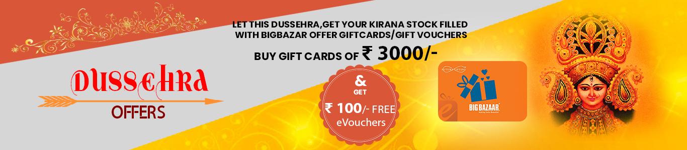 Buy BIG BAZAAR Gift Vouchers Online