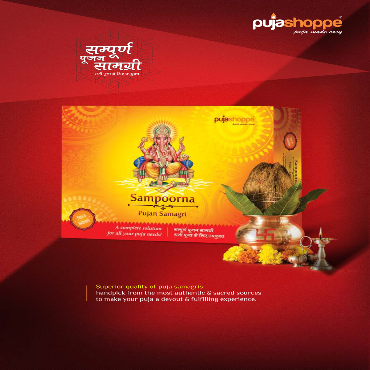 Sampoorna Puja Kits | post free classified ads - free advertising