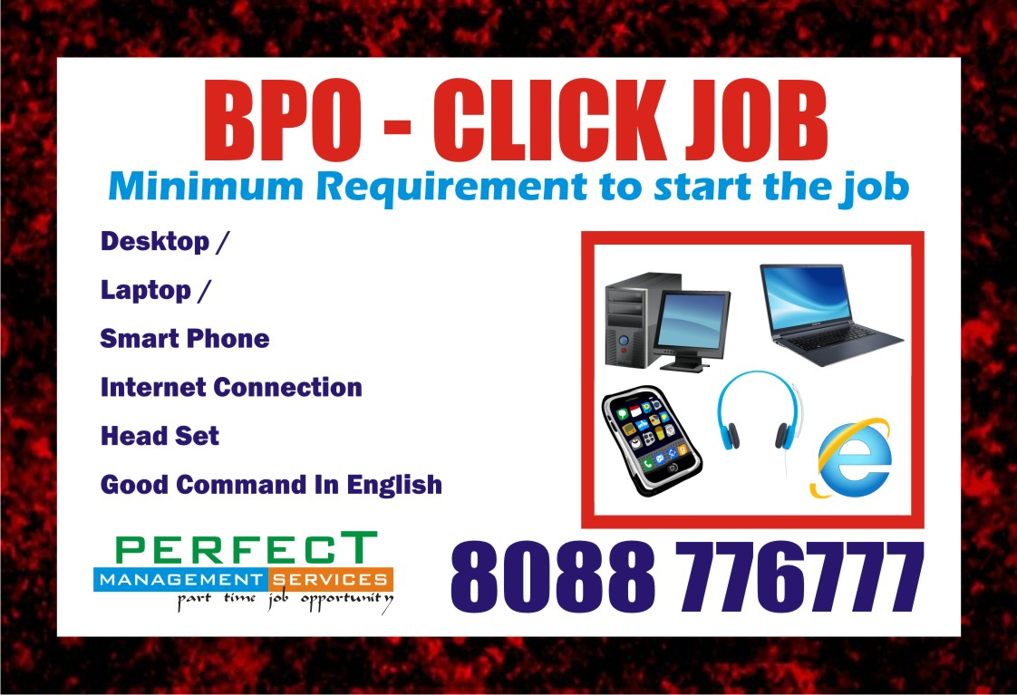 Home based BPO Click Job Payout for each click Rs. 3.50 TO Rs.10.00 PER CLICK | free Classified | Free Advertising | free classified ads