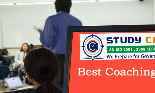 UPSC Coaching Classes In Mumbai & Thane – Study Campus | free Classified | Free Advertising | free classified ads