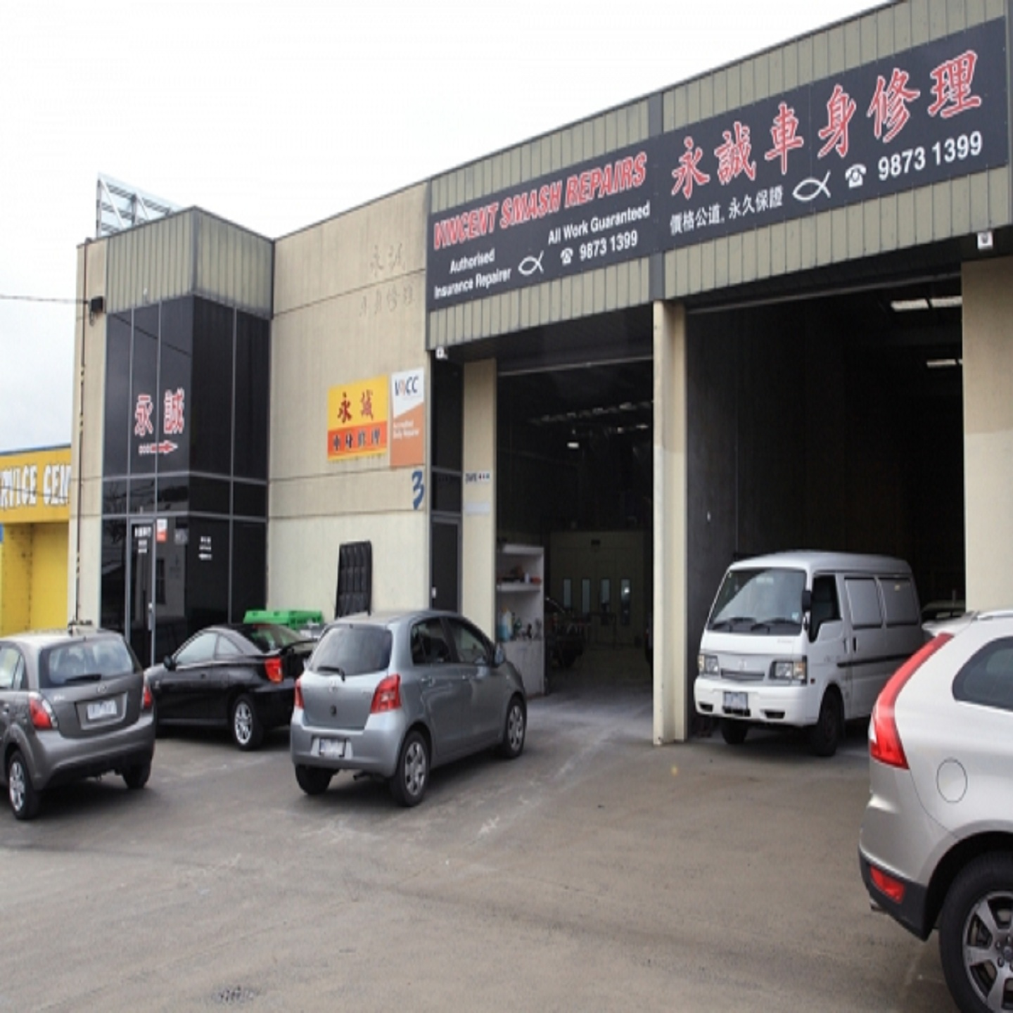 Best Car Mechanic & Service in Box Hill – Vincent Smash Repairs | free Classified | Free Advertising | free classified ads