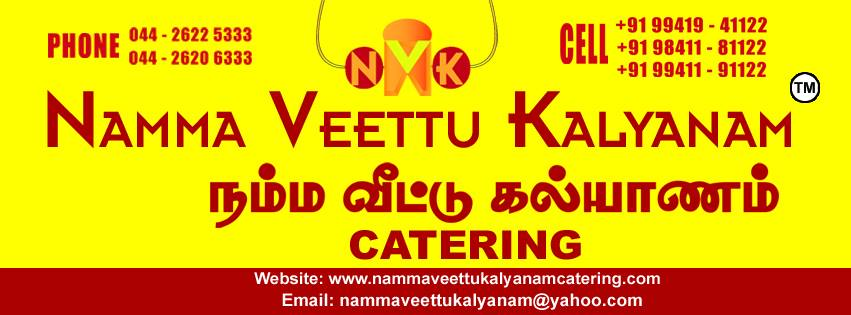 Veg Catering Services In Chennai | Book Brahmin Caterers Online | free Classified | Free Advertising | free classified ads