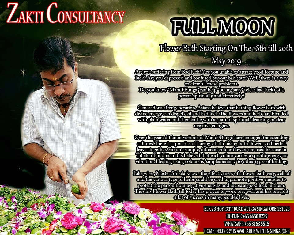 FULL MOON FLOWER BATH | free Classified | Free Advertising | free classified ads