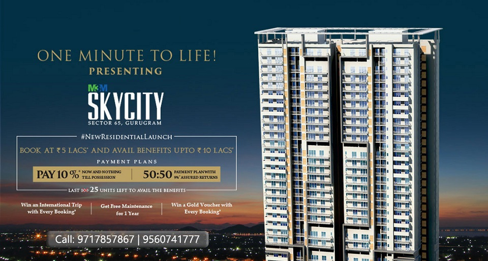M3M Sky City Sector 65 Gurgaon | free Classified | Free Advertising | free classified ads