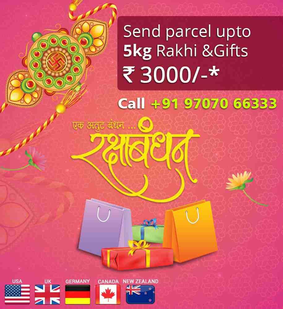 rakhi courier
