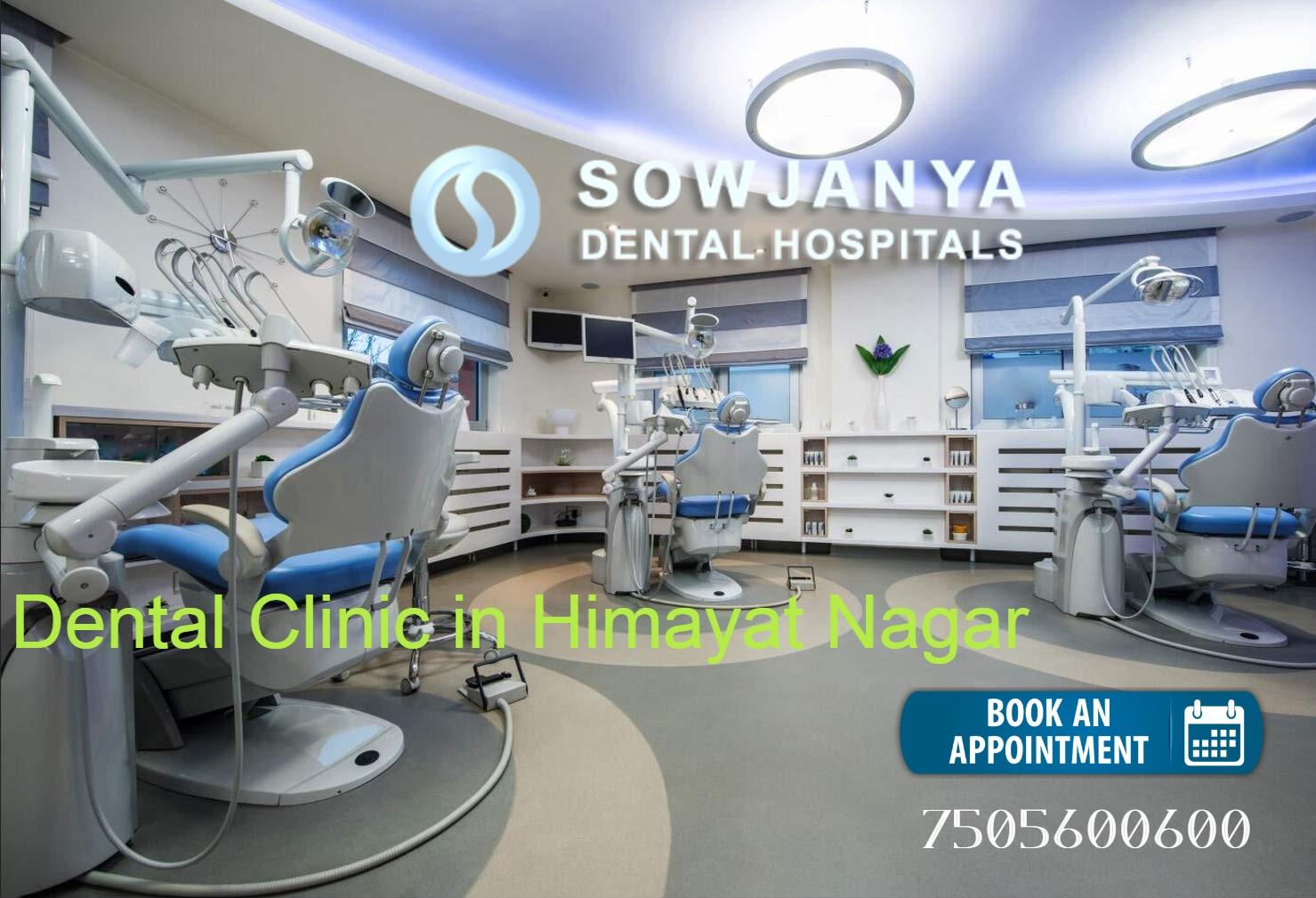 Dental Hospital in Himayat Nagar | EHS Dental Hospitals in Himayat Nagar | free Classified | Free Advertising | free classified ads