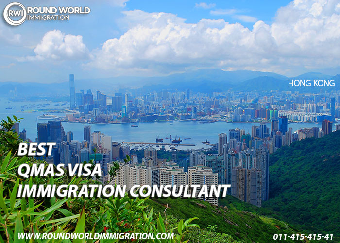 Best QMAS visa Immigration consultant | free Classified | Free Advertising | free classified ads