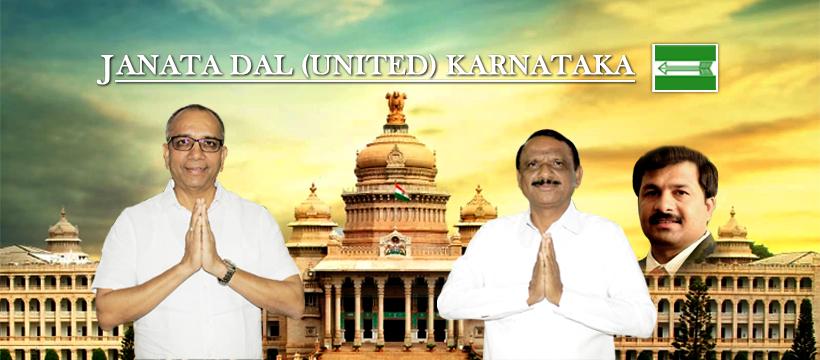 JDU Karnataka | Janatha Dal (United) | Best Political Party in Karnataka, India | free Classified | Free Advertising | free classified ads