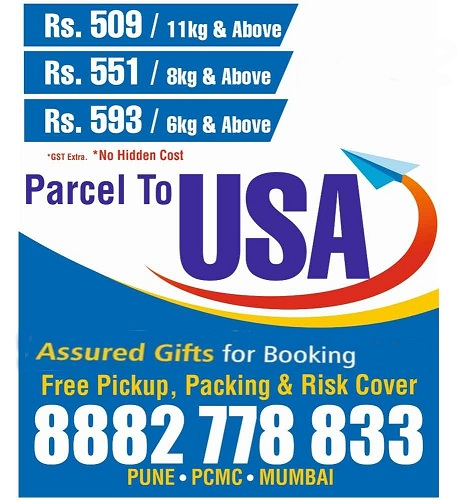 Unique express | International Courier service in pune | free Classified | Free Advertising | free classified ads
