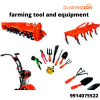 farming tools and equipment | farming tool and epuipmdent in india | businesszon | free Classified | Free Advertising | free classified ads