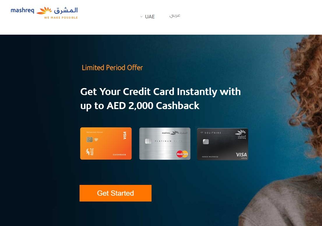 Mashreq Bank | free Classified | Free Advertising | free classified ads