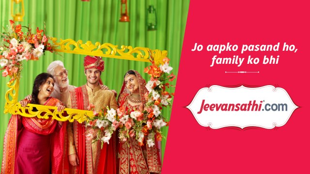 Matrimonial services | free Classified | Free Advertising | free classified ads