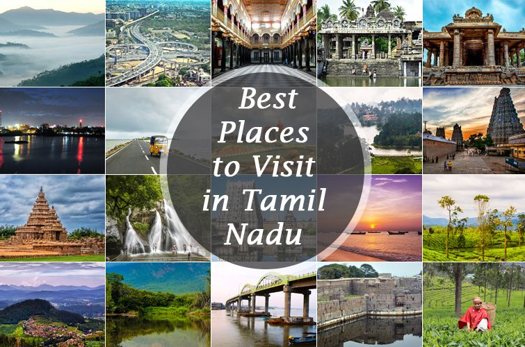 Tamilnadu Tourism Info – Divine Tamilnadu – Place to visit Tamilnadu | free Classified | Free Advertising | free classified ads